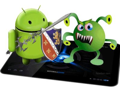 public-138279526_news_virus-smartphone-android-i-phone