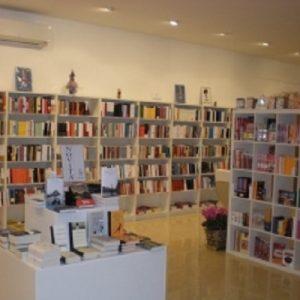 Libreria Hamletica: odorata ginestra