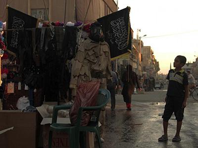 al mousa raqqa