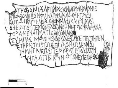 Defixiones: incantesimi dall'antica Grecia