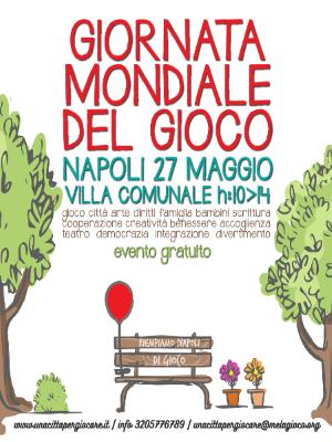 Una città per giocare: Napoli a misura di bambino
