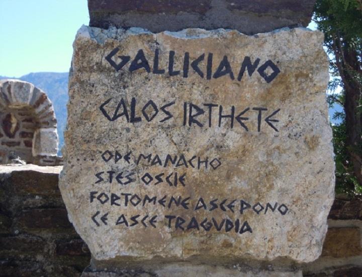 Grekopedìa: arriva l'app a tutela del grecanico