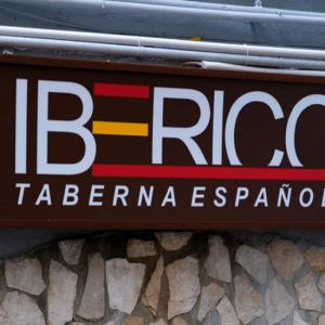 ristorante Iberico