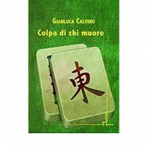 Gianluca Calvino
