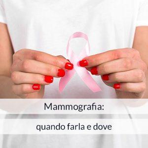 Mammografia, tutto ciò che c'è da sapere
