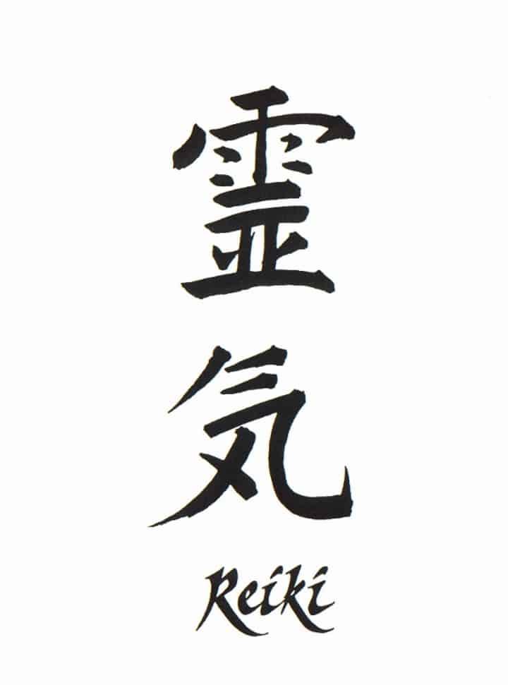 Reiki: cos'è e quali sono i suoi simboli