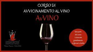 """""""AvVino"""", a Portici un corso di avvicinamento al vino"""