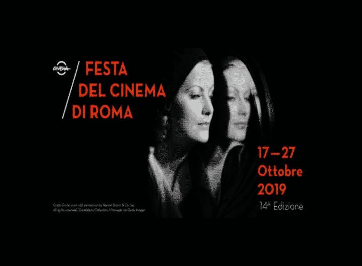 Festival del cinema di Roma 2019