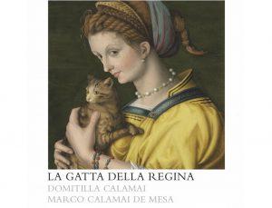 La gatta della regina per La Lepre Edizioni