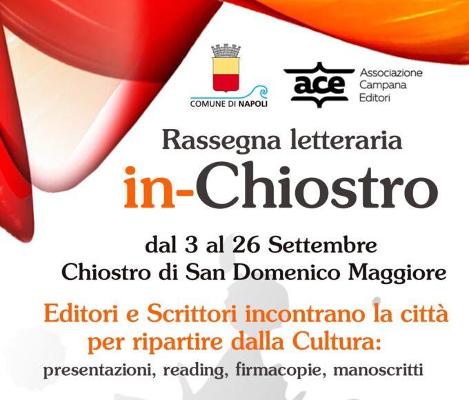 La staffetta antologica a cura di Vincenza Alfano: la presentazione nel primo weekend di In-Chiostro
