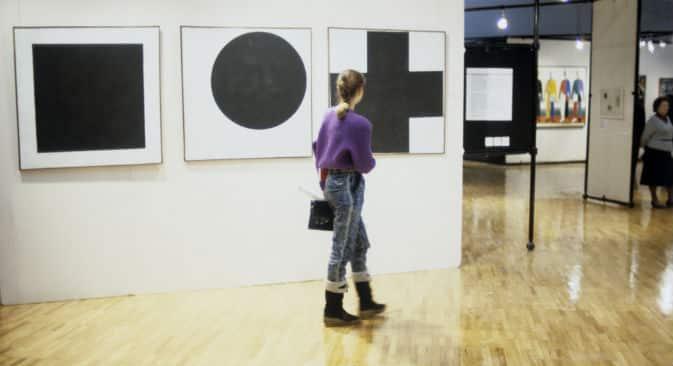 Quadrato nero: l'arte oltre i limiti sociali e culturali