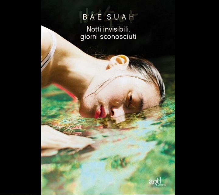Bae Suah