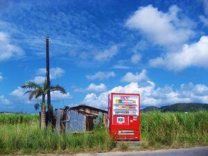 I distributori automatici: l'evoluzione del vending
