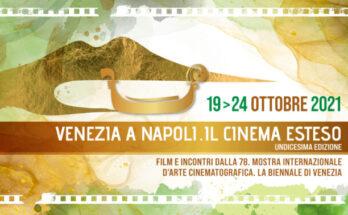 They carry death da Venezia a Napoli il cinema esteso